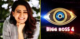 bigg-boss-telugu-samantha-to-host-the-show