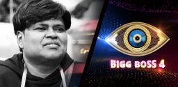 amma-rajashekar-as-next-bakara-in-bigg-boss