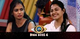 bigg-boss-telugu-4-episode-54-ariyana-as-house-captain-monal-as-ration-manager