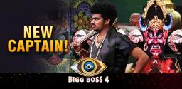 bigg-boss-telugu-exclusive-avinash-becomes-house-captain