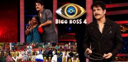 bb4-telugu-episode-35-gangavva-comes-out-of-the-house-nag-warns-the-housemates