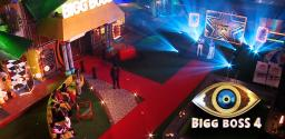 Bigg Boss Telugu 4: Episode 49: 'Blockbuster' Premiere Night in Bigg Boss House!