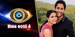 Big Gossip: Chaitu To Join Sam For BB4?