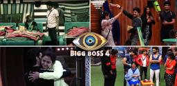 Bigg Boss Telugu 4: Episode  55: Inmates complete 55 days in Bigg Boss house