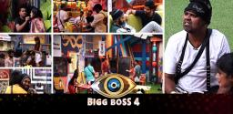 Bigg Boss Telugu 4: Episode 52: Bigg Boss House Becomes Daycare Center!