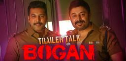 Aravind Swamy And Jayam Ravi Bogan Telugu Trailer Out Now