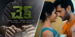 Nithiin Yeleti Combo Film Titled Check