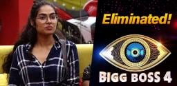 Bigg Boss Exclusive: Divi evicted in seventh week!