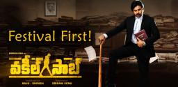 pawan-says-only-after-dusshera