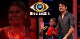 bigg-boss-telugu-gangavva-quits-bigg-boss-show