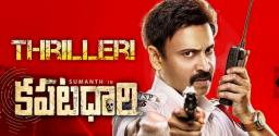 sumanth-kapatadhaari-teaser-released