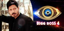 Kaushal Picks Top 5 From Bigg Boss Season 4