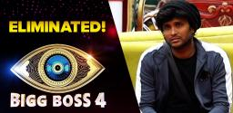 kumar-sai-elimination-news-bigg-boss-telugu-4