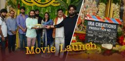 Naga Shaurya, Aneesh Krishna, IRA Creations Film Launched