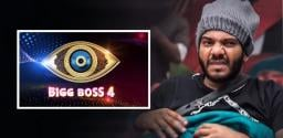 Bigg Boss Telugu: Update on Noel's health status