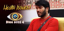 bigg-boss-telugu-noel-health-issues