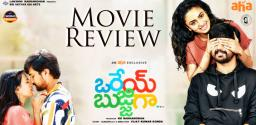 orey-bujjiga-movie-review-rating