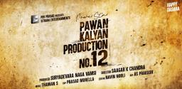 Pawan Kalyan and Sithara Entertainments Production No 12  Announced