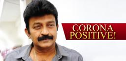 dr-rajasekhar-tested-corona-positive