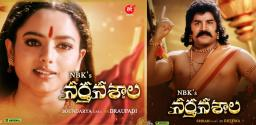 First Look: Soundarya & Srihari From NBK's Nartanasala