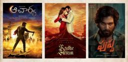 Chiranjeevi, Prabhas & Allu Arjun Aims Dusshera!