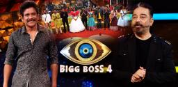 bb4-episode-63-kamal-haasan-video-call-contestants