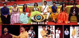 bigg-boss-telugu-episode-77-family-members-back-in-bigg-boss