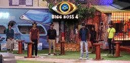 bigg-boss-telugu-4-episode-79-4-members-in-nominations