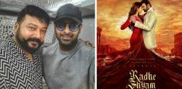 'Ala Vaikunthapurramuloo' Actor Joins Prabhas' Radhe Shyam