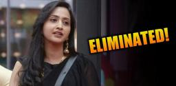 bigg-boss-exclusive-lasya-eliminated-from-bigg-boss-house
