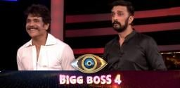 bigg-boss-telugu-4-episode-85-sudeep-as-special-guest-no-eviction