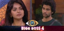 Bigg Boss Telugu 4: Episode 86: Heated Arguments And Mix Of Emotions During Nominations