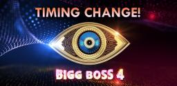 bigg-boss-telugu-to-be-telecasted-at-10pm-during-weekdays