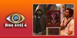 Bigg Boss Telugu 4: Episode 90: Sohel Best Performer; Abhijeet Worst Performer