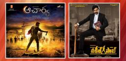 Sankranthi 2021: Biggies Takes A Back Step!