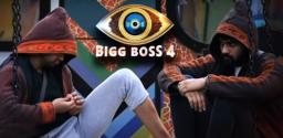 bigg-boss-telugu-4-episode-88-task-to-finale-reaches-new-level