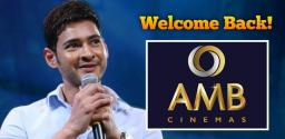 mahesh-babu-welcomes-audiences-to-amb-cinemas
