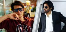 Mahesh & Pawan In A Single Frame?