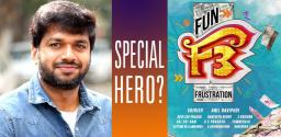 Another mega hero to act in F3