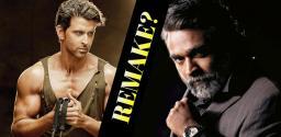 Hrithik Roshan vs Vijay Setupathi