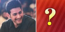vamshi-paidipally-or-lokesh-kanagaraj-for-mahesh-babu-ssmb28