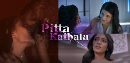 pitta-kathalu-teaser-talk