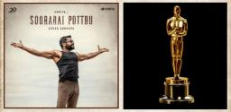 Soorarai Pottru in Oscars race
