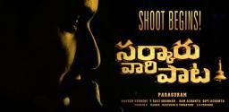 mahesh-babu-sarkaru-vaari-paata-shoot-begins