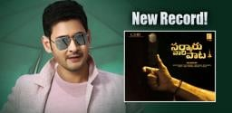 Mahesh Babu fans create a new record