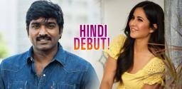 vijay-setupathi-bollywood-debut-with-katrina-kaif