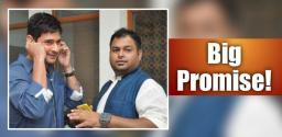 thaman-promise-to-mahesh-babu-fans