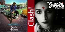 radhe-shyam-vs-gangu-bhai-release-date