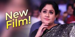 vijayashanti-powerful-role-in-new-movie