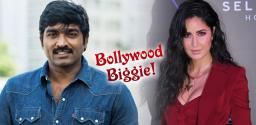 Vijay Sethupathi & Katrina to greet 'Merry Christmas'